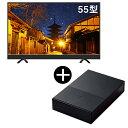 maxzen JU55SK03 お得な録画用USB外付けハードディスク1TBセット(ブラック) [55V型 地上・BS・110度CSデジタル 4K対応液晶テレビ]・・・