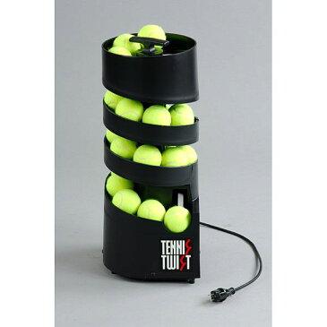 【送料無料】テニス ボール出し機 コンパクト Tennis Tutor AP-TM-AC-DC トスマシン テニスマシン(ツイストAC/DC共用タイプ・単一電池6個または100VのAC電源使用)【同梱配送不可】【代引き不可】【沖縄・北海道・離島配送不可】テニス用品 球出し 練習 軽量