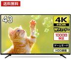 テレビ 43型 43インチ 4K対応 液晶テレビ JU43SK03 メーカー1,000日保証 地上・BS・110度CSデジタル 外付けHDD録画機能 ダブルチューナーMAXZEN マクスゼン レビューCP7000 V18d5p