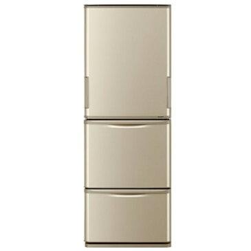 【送料無料】SHARP SJ-W352D ゴールド系 [冷蔵庫 (350L・左右フリー)]