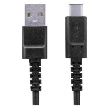 ELECOM MPA-FACS12BK スマートフォン用USBケーブル USB(A-C) 高耐久 1.2m ブラック
