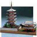 童友社 浅草寺 五重塔 日本の伝統美