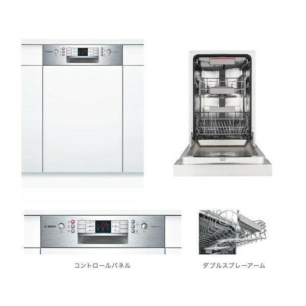 ボッシュ(BOSCH) SPI46MS006 [ビルトイン食器洗い乾燥機(8人用・食器点数62点・幅45cm)] メーカー直送