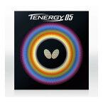 【送料無料】テナジー05 卓球ラバー バタフライ(Butterfly) ブラック 厚 裏ラバー 卓球用品 スピン重視 張本智和選手・松平健太選手使用