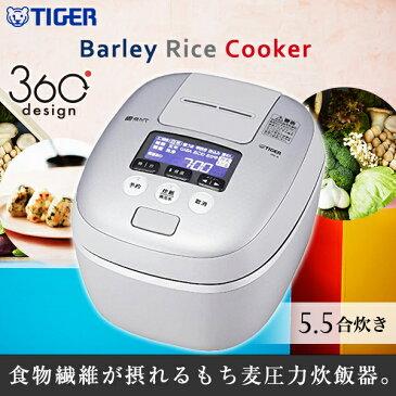 【送料無料】(レビューを書いてプレゼント!実施商品〜1月29日まで) タイガー 炊飯器 TIGER JPC-A101-WH ホワイトグレー 炊きたて [圧力IH炊飯ジャー(5.5合炊き)] JPCA101WH