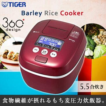 【送料無料】(レビューを書いてプレゼント!実施商品〜1月29日まで) タイガー 炊飯器 TIGER JPC-A101-RC カーマインレッド 炊きたて [圧力IH炊飯ジャー(5.5合炊き)] JPCA101RC