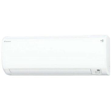【送料無料】DAIKIN AN22VES-W ホワイト Eシリーズ [エアコン(主に6畳用)] ダイキン 空気清浄機能付 除湿 除菌 脱臭 内部乾燥 風ないス運転 快適気流 新冷媒R32