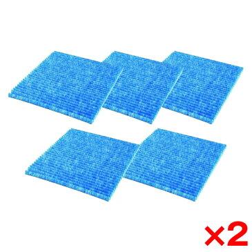 【送料無料】【2個セット】DAIKIN KAC017A4 [空気清浄機用プリーツフィルター(5枚入り)]