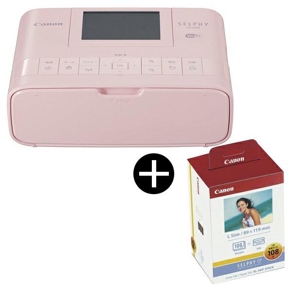 CANON CP1300 (PK) ピンク SELPHY(セルフィー) + カラーインク/ペーパーセット (Lサイズ108枚分) [コンパクトフォトプリンター]