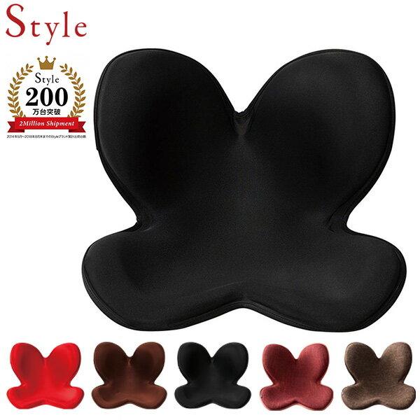 MTG(エムティージー)『骨盤サポートチェア Body Make Seat Style』