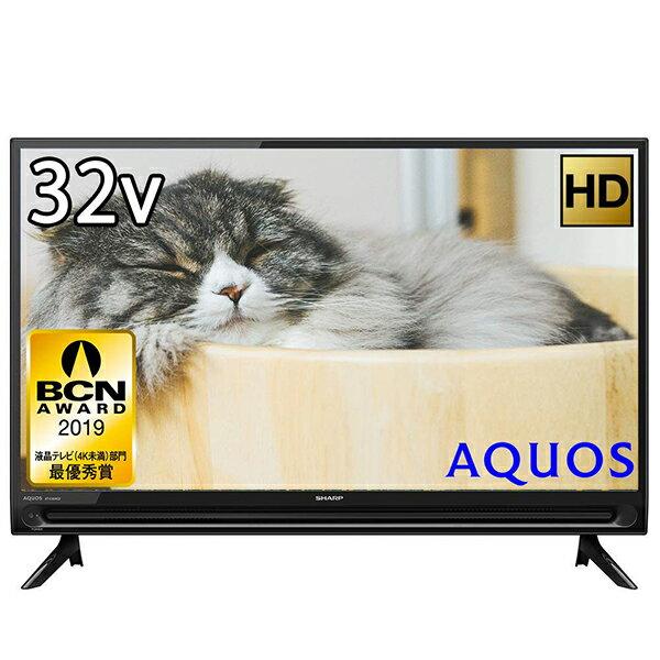 SHARP2T-C32AC2AQUOS(アクオス)32V型32インチ地上・BS・CSデジタルハイビジョン液晶テレビ2画面機能簡単