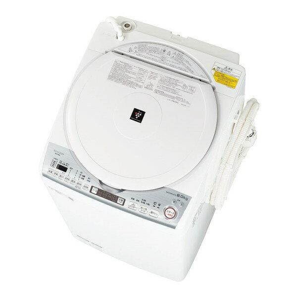 SHARP シャープ 洗濯乾燥機(8.0kg) ホワイト系 洗濯機 縦型 プラズマクラスター 節水 穴なし槽 抗菌加工 チャイルドロック ES-TX8D ESTX8D おすすめ