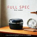 タイガー 炊飯器 5.5合 圧力IH もち麦 健康 TIGE...