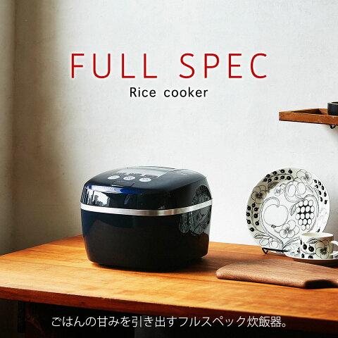 (レビューを書いてプレゼント!実施商品〜5/26まで) タイガー 炊飯器 5.5合 圧力IH もち麦 健康 TIGER JPC-A101-KA ブルーブラック 炊きたて 炊飯ジャー JPCA101
