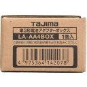 タジマ LA-AA4BOX [レーザー墨出し器用単三型電池アダプターボックス] 2