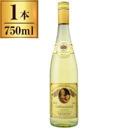 リープフラウミルヒ クーベーアー /シュロス コブレンツ 750ml 【ドイツ ラインヘッセン 白ワイン】