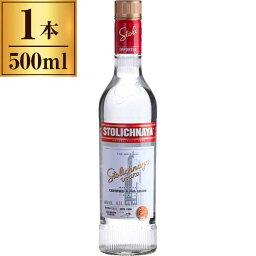 ストリチナヤ・プレミアム 500ml