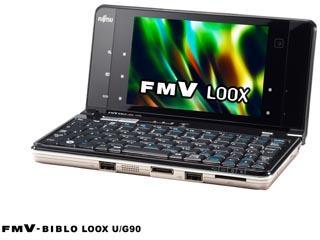 いつでも持ち歩きたくなる、約495gのReal Pocket sizePC(ヴィンテージゴールド)FUJITSU FMVLUG90G