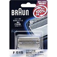 【正規品】ブラウン(BRAUN) F/C51S-4 Series 5 シェーバー用替刃セット コンビパック
