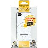 iPhone用品KING JIM(キングジム)ZC-PHN4シロ【5営業日発送(土日祝日休業)】