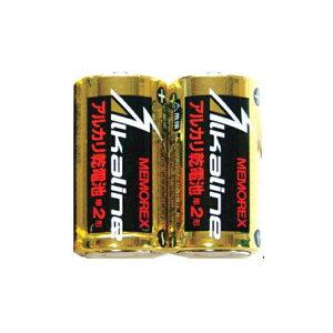【単2形】アルカリ乾電池 単2形×2本MEMOREX乾電池LR14/1.5V2S
