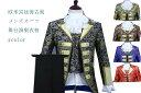 送料無料♪ メンズスーツ3点セット 欧米宮廷復古風スーツ ジャケット+ベスト+パンツ 精巧な刺繍花柄 舞台演劇衣装 ステージウェア 演出服 首フラワ
