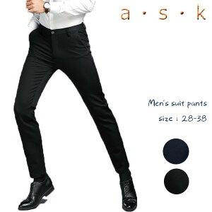 二枚送料無料♪ スラックス メンズ スリムパンツ チノパン スーツパンツ ビジネス カジュアル 兼用パンツ フォーマルパンツ 通勤 就活 リクルート 結婚式 大きいサイズ ボトムス 着回し 黒 ネイビー 28-38