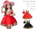 子供 ハロウィン衣装 女の子 ワンピース チュールドレス Halloween party dress 子供服 子供変身衣装 スパンコールドレス 子ども コスプレ コスチューム 帽子付 2色 80-160