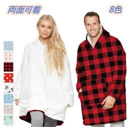 ルームウェア ペアルック 厚手 部屋着 男女兼用 カップルルームウェア 裏起毛パーカー ペア クリスマス元素 ルームウェア 可愛いパターン 冬 ルームウェア 暖かい 両面可着 8色