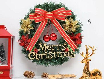 二個送料無料 クリスマスリース クリスマスオーナメント クリスマスグッズ 花輪 玄関 ドア 壁飾り パーティー インテリア ウェルカムリース 店舗ショップdisplay クリスマス飾り 直径 40cm 50cm 60cm