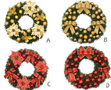 二個送料無料 クリスマスオーナメント クリスマスリース クリスマス パーティーグッズ インテリア 花輪 玄関 ドア 壁飾り 店舗ショップdisplay クリスマス飾り ウェルカムリース 直径 40cm 50cm 60cm