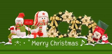 二個送料無料 クリスマスリース 花輪 クリスマスオーナメント ギフト クリスマス パーティーグッズ インテリア ウェルカムリース クリスマス飾り 玄関 ドア 壁飾り 直径 40cm 50cm 60cm