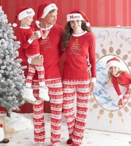 二枚送料無料 親子ペア パジャマ クリスマス パジャマ 親子コーデ クリスマス元素 ルームウェア 家族お揃い 親子ペアルック 寝巻き ナイトウェア 部屋着 プレゼント パパ ママ キッズ ベビー