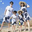 二個送料無料 親子ペア セットアップ 家族お揃い衣装 Tシャツ+半ズボン ドレス カップル衣装 ペアルック 木の葉のパターン パパ ママ キッズ アロハ衣装 ハワイ風 旅行衣装