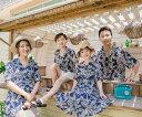 二個送料無料 親子 ペアルック アロハワンピース アロハシャツ 家族お揃い ハワイ風 ロングワンピース シャツ+半ズボン 海旅行衣装 親子コーデ 新婚旅行 カップル プレゼント ママ パパ 娘 息子