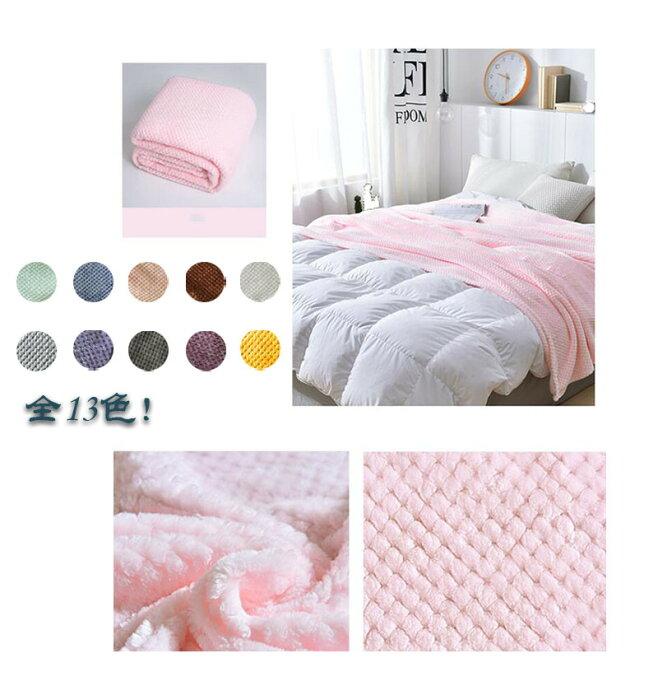 ソファーカバー ベッドカバー タオルケット ブランケット ふわふわ マイヤー パイルが抜けにくい 綿毛布 寝具 カバー 無地 シングル 洗える 13色