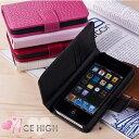 【激安sale】 アイフォーン4/アイフォーン4Sを傷・汚れから守るお洒落な保護カバー iPhone4/4S...