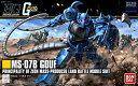 【セール中】HGUC 196 機動戦士ガンダム グフ 1/144スケール 色分け済みプラモデル