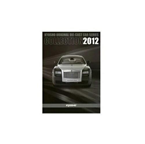 ホビー・スポーツ・美術, 趣味・車・ペット雑誌  2012
