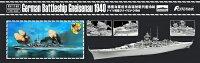 【入荷済】フライホークモデル1/700ドイツ海軍巡洋戦艦グナイゼナウ1940プラモデル