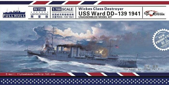 ミリタリー, 駆逐艦  1700 USS DD-139 1941 FLYFH1106S