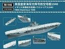 《発売済・在庫品》フライホークモデル 1/700 イギリス海軍 HMS 航空母艦 イラストリアス 1940 プラモデル