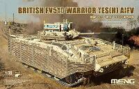 モンモデル1/35イスラエル国防軍D9R装甲ブルドーザースラットアーマー装備プラモデルプラモデル