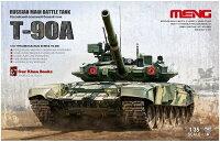 モンモデル1/35ロシア軍主力戦車T-90Aプラモデル