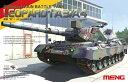 モンモデル 1/35 ドイツ軍 主力戦車 レオパルト1 A3...