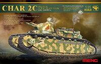 モンモデル1/35フランス軍超重戦車シャール2Cプラモデルプラモデル