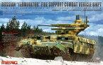 モンモデル 1/35 ロシア軍 BMPT 火力支援戦車 プラモデル
