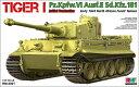 ライフィールドモデル 1/35 ドイツ軍 ドイツ ティーガー...
