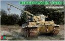 ライフィールドモデル 1/35 ドイツ軍 ベルゲパンツァー ...
