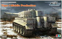 ライフィールドモデル1/35ドイツ軍重戦車タイガーI中期型フルインテリアプラモデル